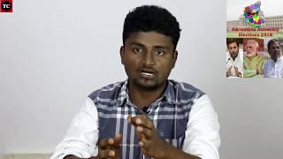கர்நாடகா தேர்தல் முடிவுகளால் நமக்கு தண்ணீர் கிடைக்குமா?