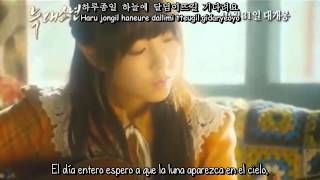 Park Bo Young - My Prince (Sub español + Rom + Han)