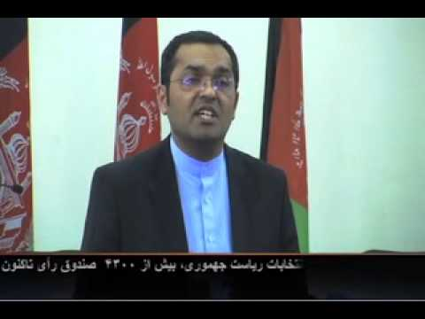 Afghan election: latest on the audit. VOA Ashna.