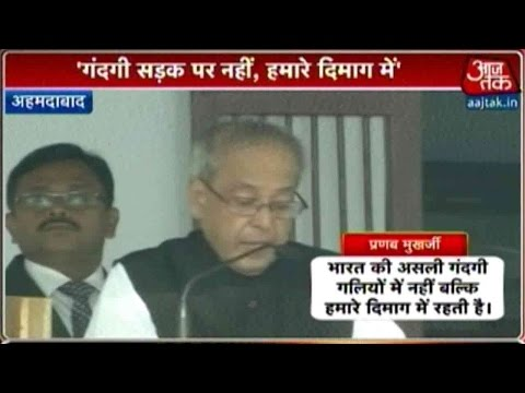 Pranab Mukherjee On Cleanliness: Filth Resides In Minds, Not Streets
