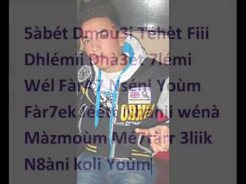 WESS TIMO TÉLÉCHARGER ARTISTA MP3 BAYREM FT