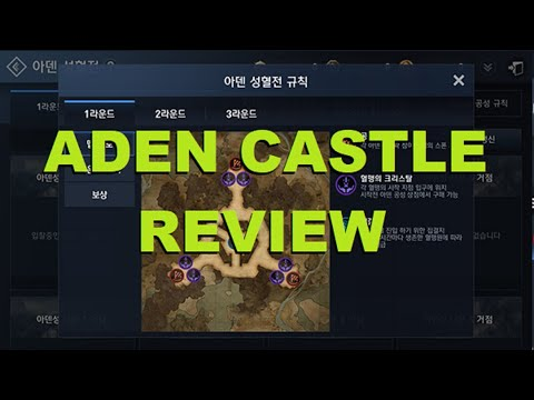 Aden Castle Translated Game Guide - from Korean Server