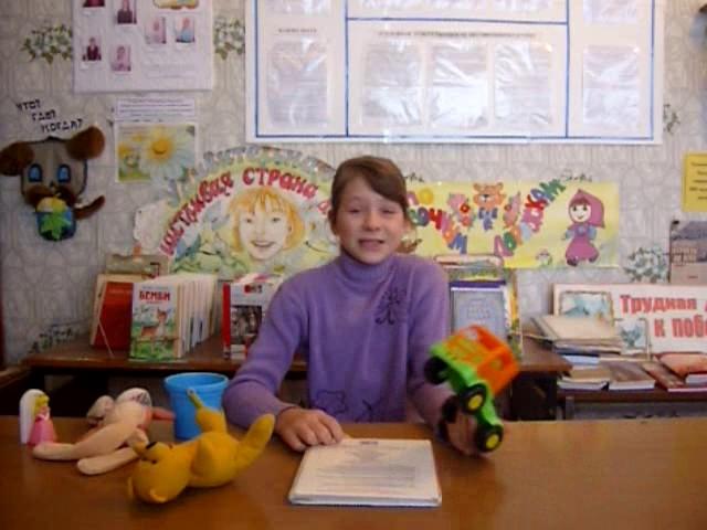 Изображение предпросмотра прочтения – ЭвелинаКотова читает произведение «Я расту» А.Л.Барто