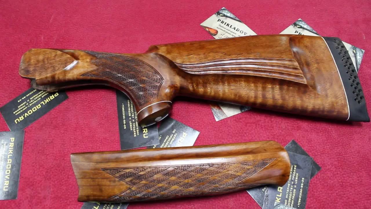 Деревянные приклады и цевья купить в интернет-магазине на официальном сайте tempgun. Ru в. Приклад+цевье к иж-12 орех монте карло.