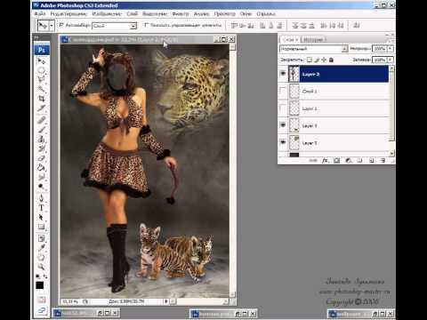 Как вставить фото в шаблон Фотошоп