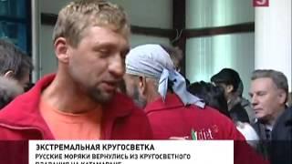 В Новосибирске встретили судно Energy Diet