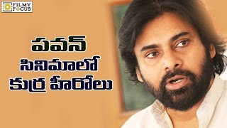 Young Heroes Cameo in Pawan kalyan and Dolly Movie - Filmyfocus.com
