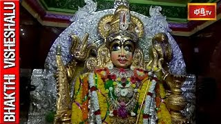 Daily Devotional News || Bhakthi Visheshalu || 16 January 2018 || Bhakthi TV