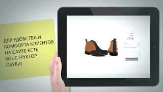 ShoesShop.net.ua (ШузШоп) - о нашем интернет магазине модной обуви!(В данном видео вы узнаете кто мы такие и почему покупать у нас обувь выгодно удобно и безопасно!, 2013-12-16T17:49:04.000Z)