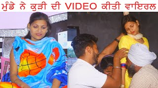 Video call PUNJABI SHORT MOVIE 2019। KALA UHD MOVIES । 9809184000
