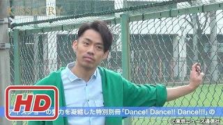 【KISS&CRY】3/16発売 別冊「Dance! Dance!! Dance!!! 2017」髙橋大輔さ...