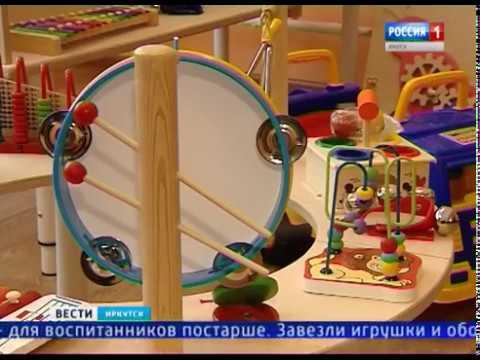 Три новых детских сада готовятся к открытию в Иркутске