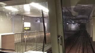 大阪市営地下鉄千日前線、玉川➡️野田阪神(2番ホームには夜間留置中の車両が留置中)前面車窓光景