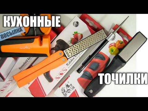 Точилки Taidea для заточки ножей. Часть 2.