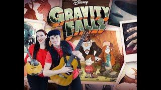 Gravity Falls theme Guitar & Domra /