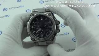Обзор. Мужские наручные часы Casio G-SHOCK MTG-G1000D-1A(Подробное описание и фото: http://www.alltime.ru/watch/casio/MTG-G1000D-1A/124384/, 2016-08-08T16:01:41.000Z)