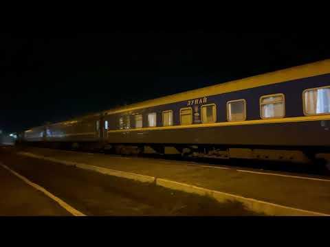Поезд 146