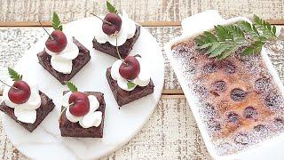 워싱턴 체리로 만드는 맛있는 디저트 체리클라푸티, 체리브라우니 만들기 Washington Cherry Clafouti, Cherry Brownie ::지니 Jiny