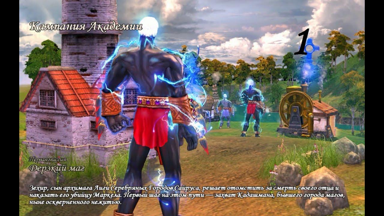 Герои меча магии 1 прохождение кампании