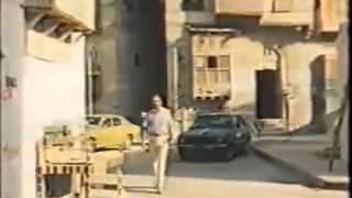 Jeddah 1982