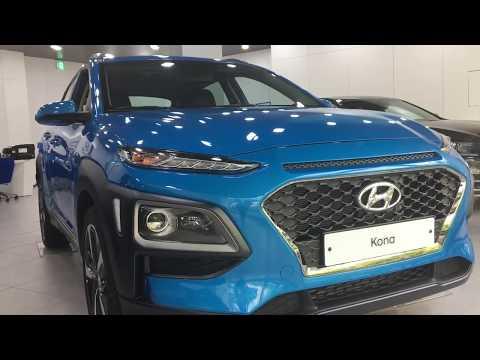 2018 Hyundai Kona English Brand New Design Walkaround