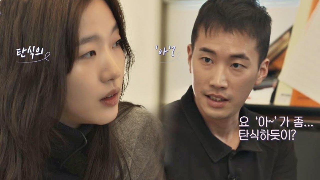 정재일(Jung jae il)x김고은(Kim Go eun) 첫 연습, 구체적인 칭찬과 세심한 코칭 ′훈훈′♡ 너의 노래는(Your Song) 3회