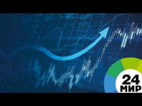 На новые санкции США против России отреагировали валютные биржи - МИР 24