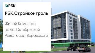 видео ЖК по ул. Барвихинская, 6, Москва, Барвихинская ул., 6, цена, фото, отзывы