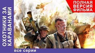 видео Игорь Драка - все фильмы смотреть онлайн бесплатно в HD качестве