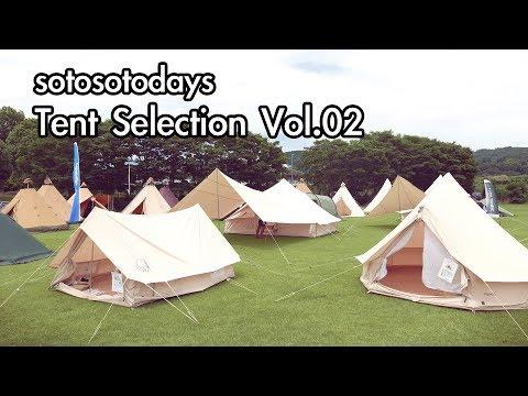 100張り超えのテント展示会(ROBENS/HILLEBERG/NORDISK/MSR/TNF/snowpeak)