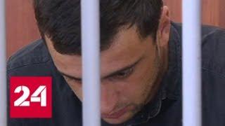 Фото Водитель из за которого погибла беременная москвичка предложил миллион рублей взамен на свободу …