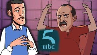 Le360.ma •وعزوفه عن القنوات المغربية MBC5 راديو 36: سعيد الناصيري يعلن ميوله ل