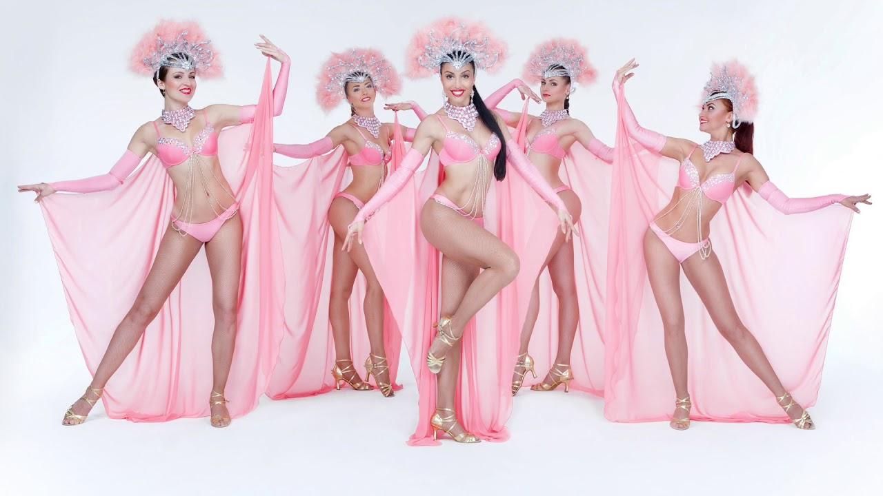 Naked ballet costume