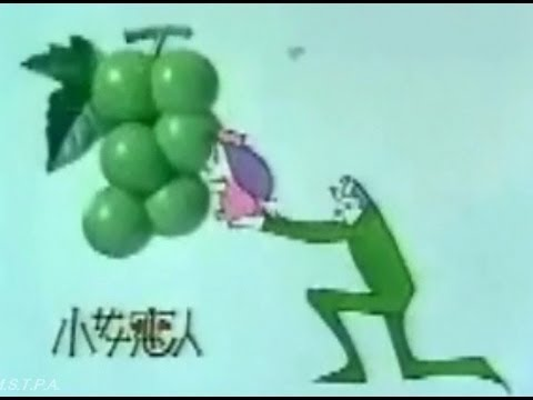 1973年~90年代にかけて数多くのCMソングを歌った藤本房子さん。そんな藤本さんの歌(一部ナレーションのみ)が聞くことのできるCM集です!...