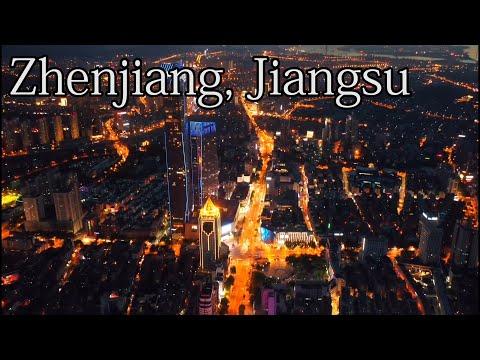 Aerial China:Zhenjiang, Jiangsu 江蘇鎮江