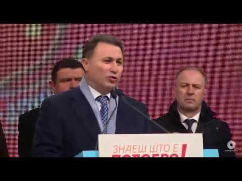 Груевски предупредува што и следи на Македонија ако ВМРО-ДПМНЕ не добие 63 пратеници
