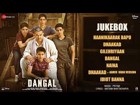 Dangal - Full Album - Audio Jukebox | Aamir Khan | Pritam | Amitabh Bhattacharya