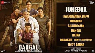 Dangal Full Album Audio Jukebox Aamir Khan Pritam Amitabh