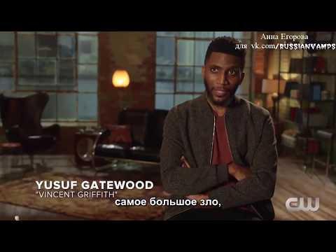 The Originals Season 5 Yusuf Gatewood  plus sneak peek RUS SUB