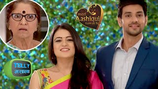 Meri Aashiqui Tum Se Hi: Kahani Ab Tak | 14th September 2015 - 18th September 2015| Colors TV