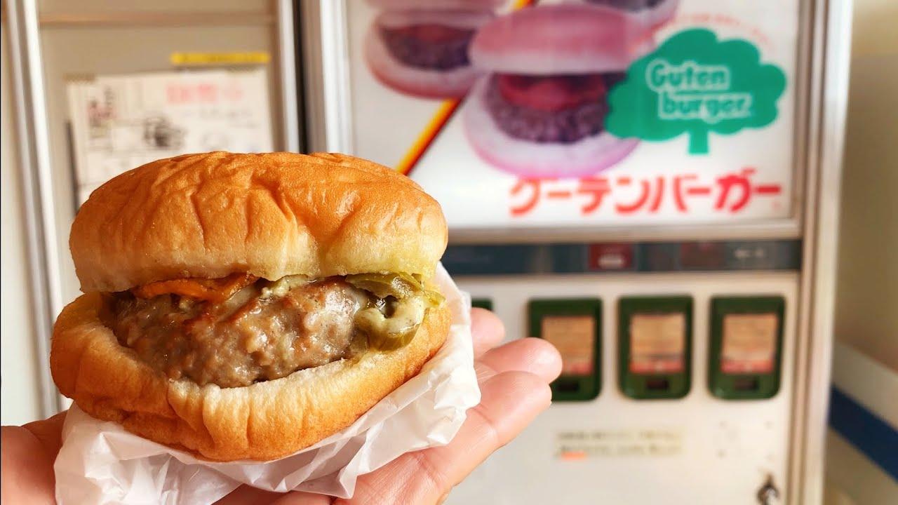 Japanese Vending Machine Restaurant