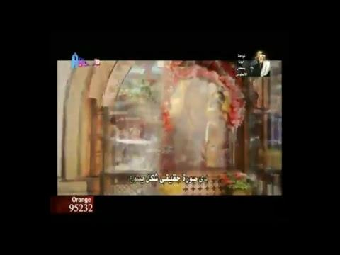 Aghapy TV Live Stream البث المباشر لقناة أغابى القبطية الأرثوذكسية