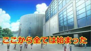 久-響けユーフォニアム 聖地巡礼(7) 京都コンサートホール thumbnail