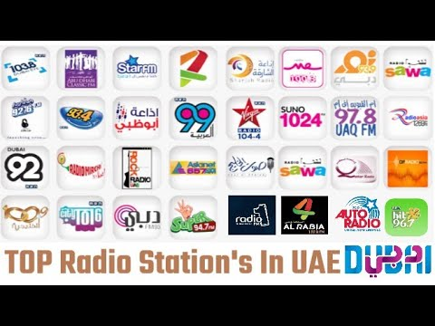 Top Radio Station's in UAE | GCC | Dubai | FULL DETAILS | 2020