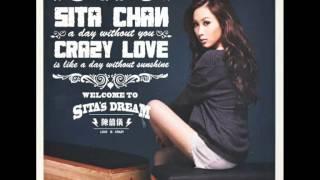 {New Song}Sita Chan陳僖儀 - 讓風箏飛
