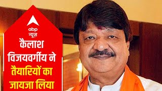WB Polls: Kailash Vijayvargiya reviews preparations ahead of PM's rally