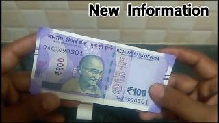 New 100 Rupee Note