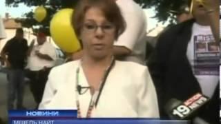 В США снесли дом маньяка Ариэля Кастро, получившего п...