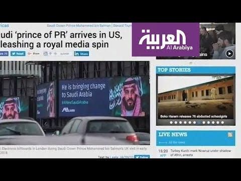 الصحف الكبرى ركزت على النقاط المهمة في لقاء محمد بن سلمان وترمب  - نشر قبل 6 ساعة