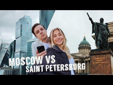 МОСКВА vs ПИТЕР. Куда переехать? Влог с Антоном